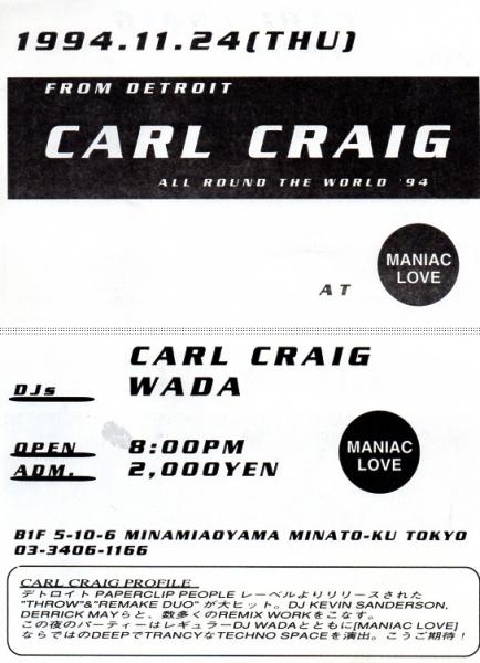 Carl Craig [All Round The World '94]
