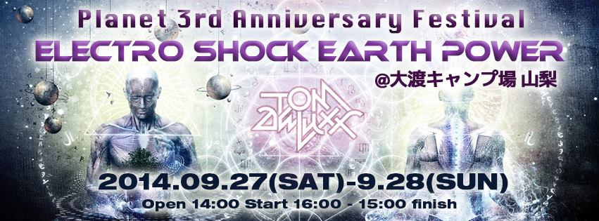 Planet-Electro Shock
