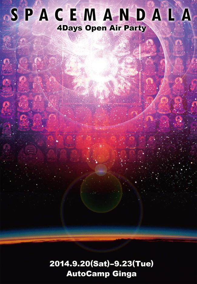 space mandala 2014