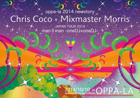 Chris Coco × Mixmaster Morris JAPAN TOUR 2014
