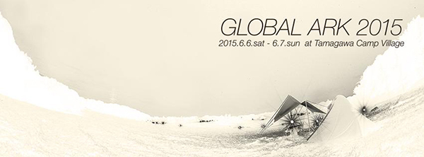 GLOBAL ARK 2015